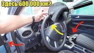 Как проверить БУ машину перед покупкой и не потерять деньги? Полное руководство.