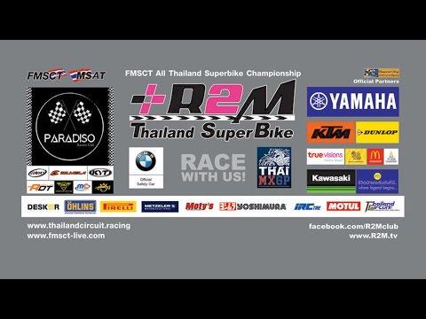 #R2M Thailand SuperBike Championship 2017 Round 1
