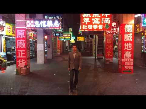 Macau Vice