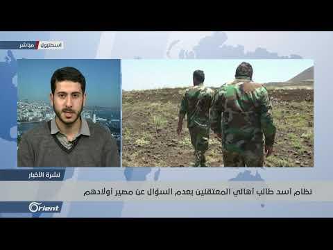 مقتل خمسة شبان من درعا تحت التعذيب في سجون ميليشيا أسد  - 13:53-2019 / 4 / 20