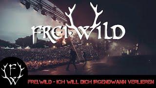 Frei.Wild ● Ich Will Dich Irgendwann Verlieren | Lyricversion | ⍟ By Frei.Wild Fan