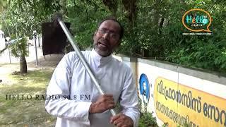 കാനവിപ്ലവം In Action - Fr. Davis Chiramel   / Kaana Viplavam /Hello Radio 90.8 FM /