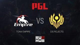 Empire vs CIS Rejects, PGL Pro Am Final, Game 3