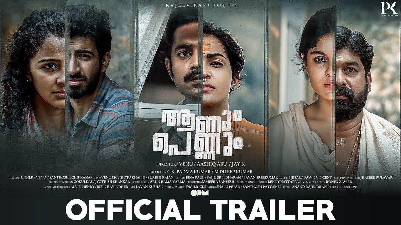 Aanum Pennum Malayalam Movies Download