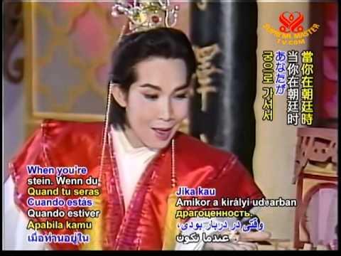 Aulacese (Vietnamese) Modern Folk Opera: A Thumbelina in the Bamboo Tube (2/3)
