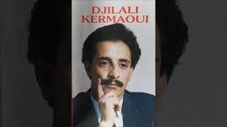 Cheikh Djilali Karmaoui - El Galb Yandar