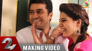 Surya's 24 Making video | Samantha, Nithya Menen, Vikram Kumar