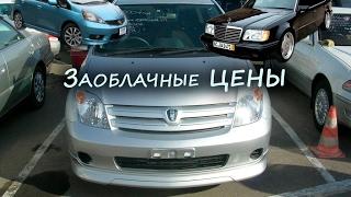 Авторынок Бишкек! (28.01.2017 ) часть 2