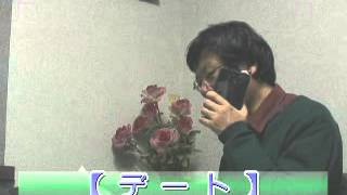月9「デート」和久井映見&風吹ジュン「母」同士! 「テレビ番組を斬る...