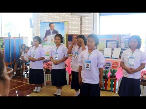นำเสนอโครงงานคุณธรรมชั้นประถมศึกษา ปีที่ 1-3 โรงเรียนบ้านโคกสว่าง.avi
