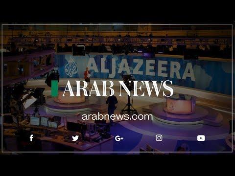 How Qatari media tiptoed around the Barclays scandal