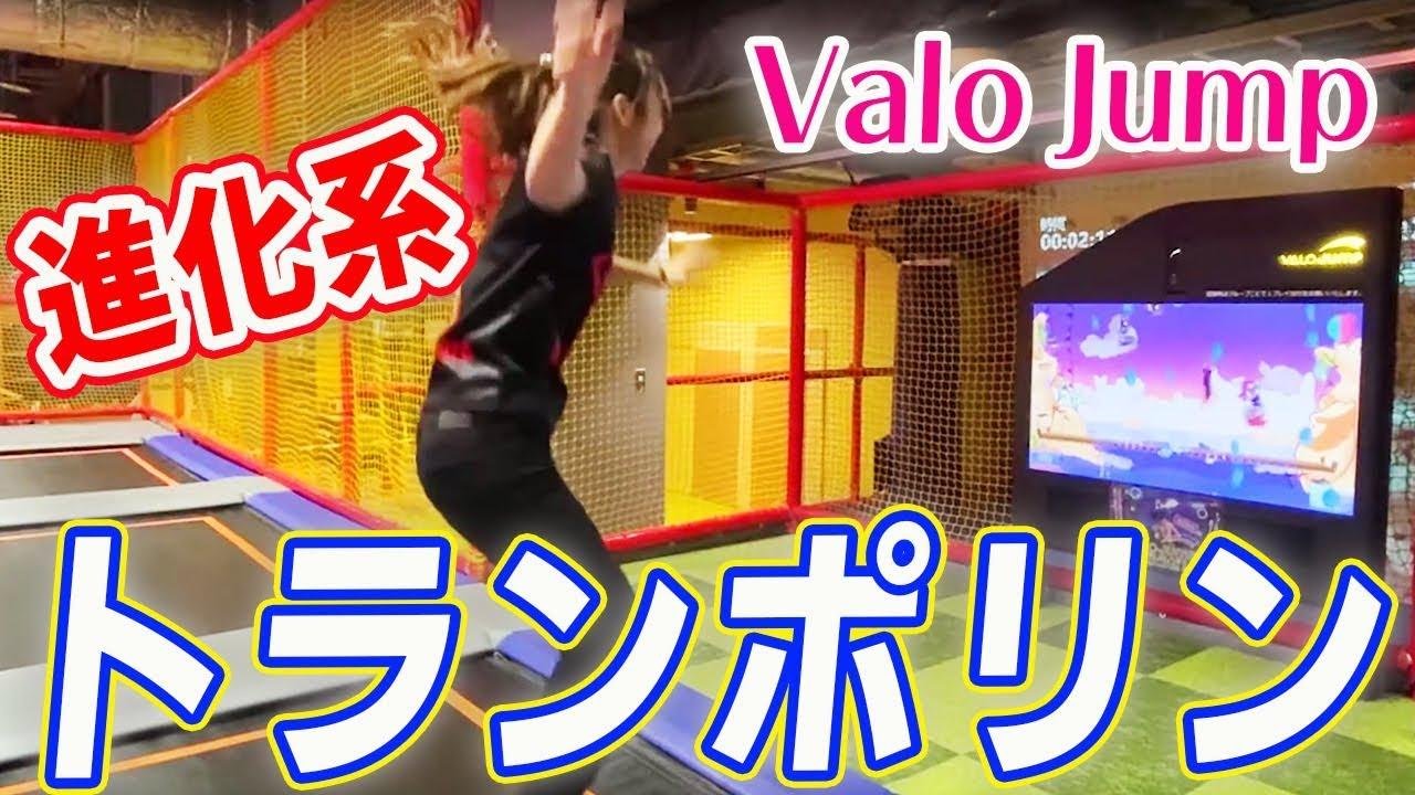 Youtubeで「ValoJump」をご紹介頂きました!