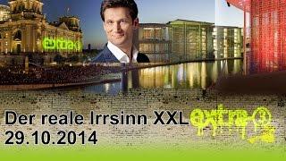 extra 3 Spezial: Der reale Irrsinn XXL | extra 3 | NDR