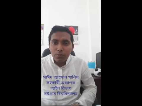 Language of Law: Bangla or English?