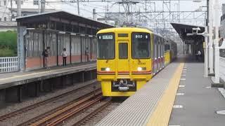 京王デヤ900形総合高速検測車「DAX」(試運転)柴崎駅通過!