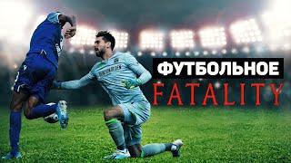 Глупый и крутой гол. Футболиста ударили в пах. Салах не капитан. Футбольные новости. @120 ЯРДОВ