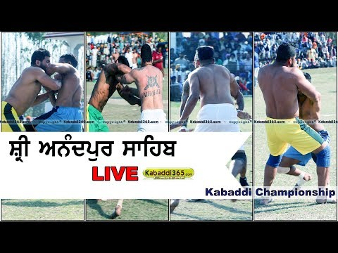 🔴 [Live] Anandpur Sahib Kabaddi Championship 02 Mar 2018
