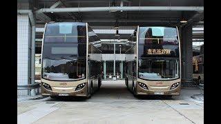 九龍巴士KMB  279X  粉嶺(聯和墟)→青衣站 @ ATENU98 (S)