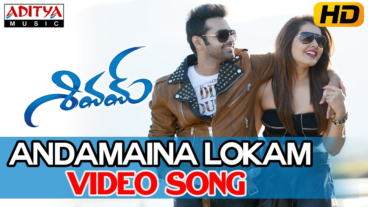shivam video songs full hd free download