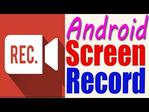 How To Record your Phone Screen Tutorial In Urdu/Hindi