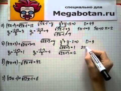 Номер 30 10 Алгебра 8 класс Мордкович