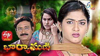 Bharyamani  | 19th February 2021 | Full Episode 219 |  ETV Plus