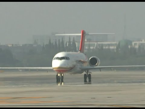China's First Home-developed Regional Jet Made First Commercial Flight