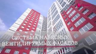 видео Доставка бетона у метро Первомайская. Купить бетон в Первомайская — ЗАО
