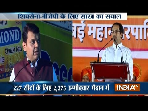 BMC Polls Results today, will BJP-Sena Alliance Survive?