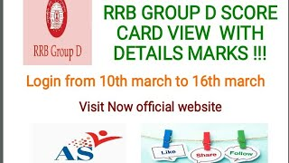 RRB Group D Result # Notification to view Raw mark# Score card of Group D@ Login now @ Hurry up !!