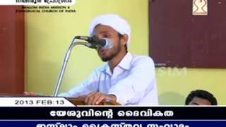 Islam (AP Sunni) - Kraisthava Samvadam (Part 1 of 4)