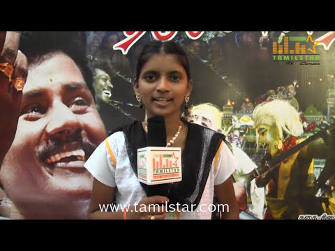 Rajalakshmi Speaks at Thirudu Pogatha...