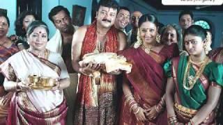 Seetha Kalyanam - Dhoore Dhoore Vaanil