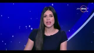 الأخبار - موجز أخبار الثانية عشر ظهراً مع دينا عصمت - حلقة الإثنين 24 - 7 - 2017