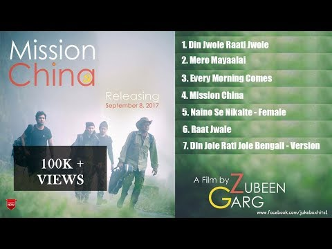 Mission China 2017 Full Songs | Audio Jukebox | Jukebox Hits