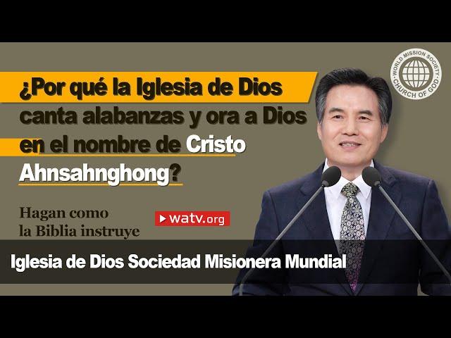 Hagan como la Biblia instruye [iddsmm, Iglesia de Dios, Ahnsahnghong, Dios Madre]