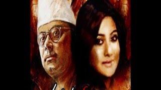 Roop Shaa | ANJALI LAHO MOR | ORANGE MUSIC