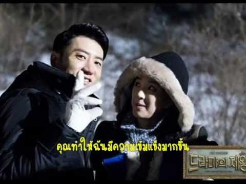 (THAI SUB) 8eight Lee Hyun-Keep In Your Heart (King of Dramas OST)