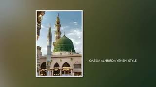 Qasida Al-Burda Yemeni Style