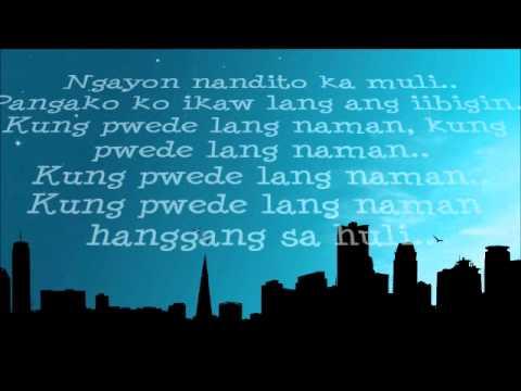 Pagkakataon - Shamrock and Rachelle Ann Go  Lyrics