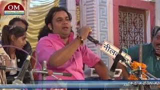 Download Video रामनिवास जी बावजी के पुराने चुटकले गजेंदर  राव की आवाज मैं फुल कॉमेडी MP3 3GP MP4