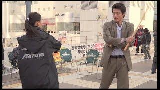 ドラマ『CRISIS 公安機動捜査隊特捜班』Blu-ray&DVD発売記念、メイキン...