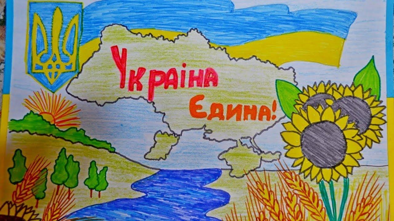 ним рисунок моя украина карандашом твой день