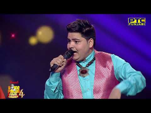 Ali Brothers | Dilan De Saude | Live Performance | Grand Finale | Voice Of Punjab Chhota Champ 4