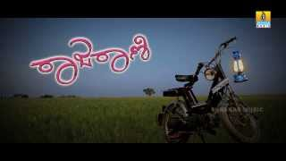 Raja Rani Kannada Movie Promo