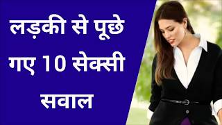 Top 10 interesting question in hindi by GK HINDI #Gkhindichannel