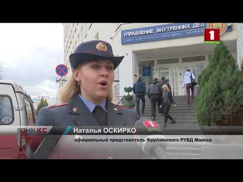 Продавцов насвая милиционеры задержали в столице. Зона Х