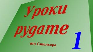 Создание игр с Python + Pygame. Урок 1.