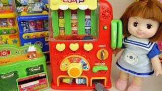 Vending machine baby doll drinks toys Baby Doli play