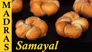 Eggless Donut Recipe in Tamil | No Yeast / No Oven / No Egg | Homemade Donut Recipe in Tamil
